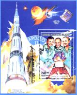 Ref. 262391 * NEW *  - MADAGASCAR . 1992. APOLLO XVI MISSION. MISION APOLO XVI - Madagascar (1960-...)