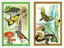 Ref. 95201 * NEW *  - MADAGASCAR . 1998. NATURE PROTECTION. PROTECCION DE LA NATURALEZA - Madagascar (1960-...)