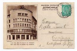 YUGOSLAVIA, SERBIA, NOVI SAD, YOUTH HALL, 1939, 1 DINAR GREEN, USED, POSTAL STATIONERY - Serbia
