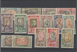 Etiopia ,serie Completa Nuova Con Linguella ,splendida - Etiopia