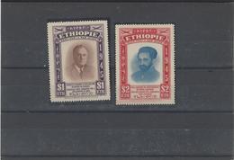 Etiopia ,serie Nuova MNH ,splendida - Etiopia