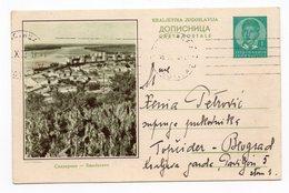 YUGOSLAVIA, SERBIA, SMEDEREVO, 193?, 1 DINAR GREEN, USED, POSTAL STATIONERY - Serbia