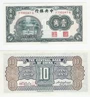 China  P.202  10 Cents (1931) UNC - China