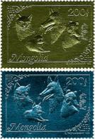 Ref. 49827 * NEW *  - MONGOLIA . 1993. DOMESTIC ANIMALS. ANIMALES DOMESTICOS - Mongolia