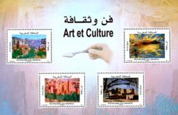 Ref. 250998 * NEW *  - MOROCCO . 2010. ARTS AND CULTURE. ARTE Y CULTURA - Marruecos (1956-...)