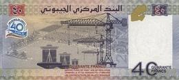 DJIBOUTI P. 46 40 F 2017 UNC - Dschibuti