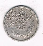25 FILS 1969 IRAK /3174/ - Iraq