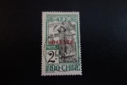 INDOCHINE N°87obl - Indochine (1889-1945)