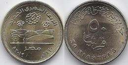 Egypt 50 Piastres 2019 - NEW EGYPTIAN COUNTRYSIDE - UNC - Egitto
