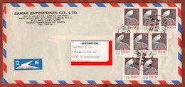 Luftpost, Samar Enterprises, Eisenbahn, Taipei Nach Schaffhausen 1974 (72070) - Briefe U. Dokumente