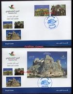 STATE OF PALESTINE 2018 FDC QALA'AT AL SHAQIF -BEAUFORT CASTLE, LEBANON BATTLE - Lebanon