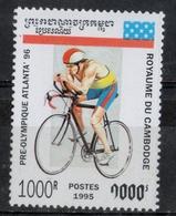 Cambogia Cambodia 1995 - Giochi Olimpici Atlanta Olympic Games Ciclismo Cycling MNH ** - Ciclismo