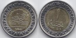 Egypt 1 Pound 2019 - GAS FIELD ZAHR - UNC - Egitto