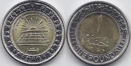 Egypt 1 Pound 2019 - SOLAR ENERGY - UNC - Egitto