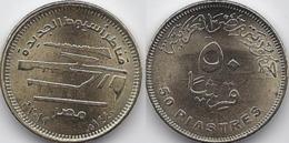 Egypt 50 Piastres 2019 - NEW BRIDGE IN ASYUT - UNC - Egitto