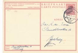 Nederland - 1946 - 5 Op 7,5 Cent Fotokaart G284a (r) - Markiezenhof Bergen Op Zoom - Lokaal Gebruikt Voorburg - Ganzsachen