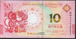 Macau 10 Patacas 2016 P88A  UNC - Macao