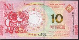 Macau 10 Patacas 2016 P88A  UNC - Macau