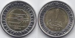 Egypt 1 Pound 2019 - NEW BRIDGE IN ASYUT - UNC - Egitto
