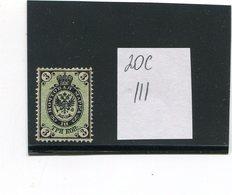 IMPERIAL RUSSIA YR 1866,SC 20C,MI 19Y,MLH *,3 KOP,VERTICALLY LAID PAPER - 1857-1916 Empire