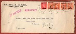 Luftpost, Einschreiben Reco, Koenig George Mit Aufdruck, L 1 Kuwait, Nach Haren-Nord 1948 (72076) - Kuwait
