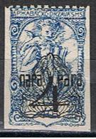 YOUGOSLAVIE 57 // YVERT 14 JOURNAUX // 1921    NEUF - Zeitungsmarken