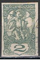 YOUGOSLAVIE 55 // YVERT 5 JOURNAUX // 1919 - Zeitungsmarken