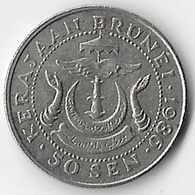 Brunei 1986 50 Sen [C831/2D] - Brunei