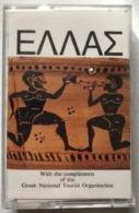 GRECE EΛΛAΣ ELLAS - CASSETTE AUDIO 1983 - Cassette