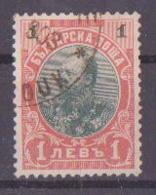 69-884 / BG - 1901 PRINC FERDINAND  Mi 59 II O - 1879-08 Prinsdom