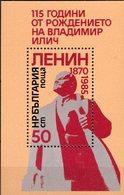 Skulptur 1985 Bulgarien Block 152 ** 1€ Geburtstag Politiker Lenin Denkmal M/s Hb Art Architectur Sheet Bf Bulgaria - Nuevos