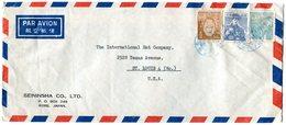 Letter To USA 1950.BARGAIN.!! - Postwaardestukken