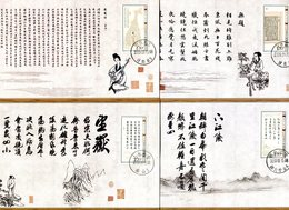 CHINA 2009 Max.Cards(6)BARGAIN.!! - 1949 - ... Volksrepubliek