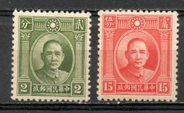China Chine : (5287) 1931-37 Second Tirage (cercle Plein) SG396 Et401** - 1912-1949 République