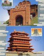 CHINA 2008 Max.Cards(2)BARGAIN.!! - Postkaarten