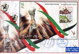 UNITED ARAB EMIRATES (ABU DHABI) 2007 FDC SHEET GULF CUP.BARGAIN.!! - Abu Dhabi