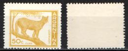 ARGENTINA - 1960 - PUMA - MNH - Argentina