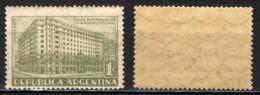 ARGENTINA - 1942 - BANCA DI RISPARMIO POSTALE - MNH - Nuovi