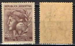 ARGENTINA - 1943 - PRIMA CONFERENZA NAZIONALE DEL RISPARMIO POSTALE - MNH - Nuovi