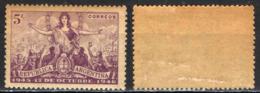 ARGENTINA - 1946 - ARGENTINA ACCLAMATA DAL POPOLO - MH - Nuovi