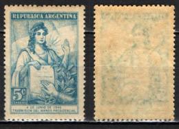 ARGENTINA - 1946 - GIURAMENTO DI JUAN D. PERON PRESIDENTE DELLA REPUBBLICA - MNH - Nuovi