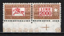ITALIA - 1957 - PACCHI POSTALI - FIL. STELLE - 2000 LIRE - MNH - 1946-.. République
