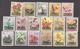 Katanga  :  Yv  23-39  *  Fleur - Flower - Katanga