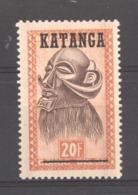 Katanga  :  Yv  20  ** - Katanga