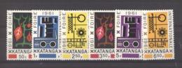 Katanga  :  Yv  69-74  ** - Katanga