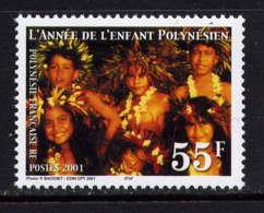 POLYNESIE - 637** - ANNEE DE L'ENFANT POLYNESIEN - Neufs