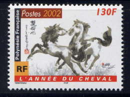 POLYNESIE - 656** - ANNEE DU CHEVAL - Neufs