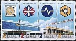 1985 World Trade Center Stamps Flag Sport Toy Gift Machinery Computer Basketball Archery - Holidays & Tourism