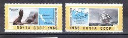 Urss  - 1966.  Viste DellStretto Di Bering. Views Of  Bering, Map, Sailing Ship.  MNH - Geografia