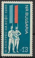 BULGARIA 1966 CONGRESSO DELLA GIOVENTU' SPORTIVA YVERT. 1424 MLH VF - Bulgaria